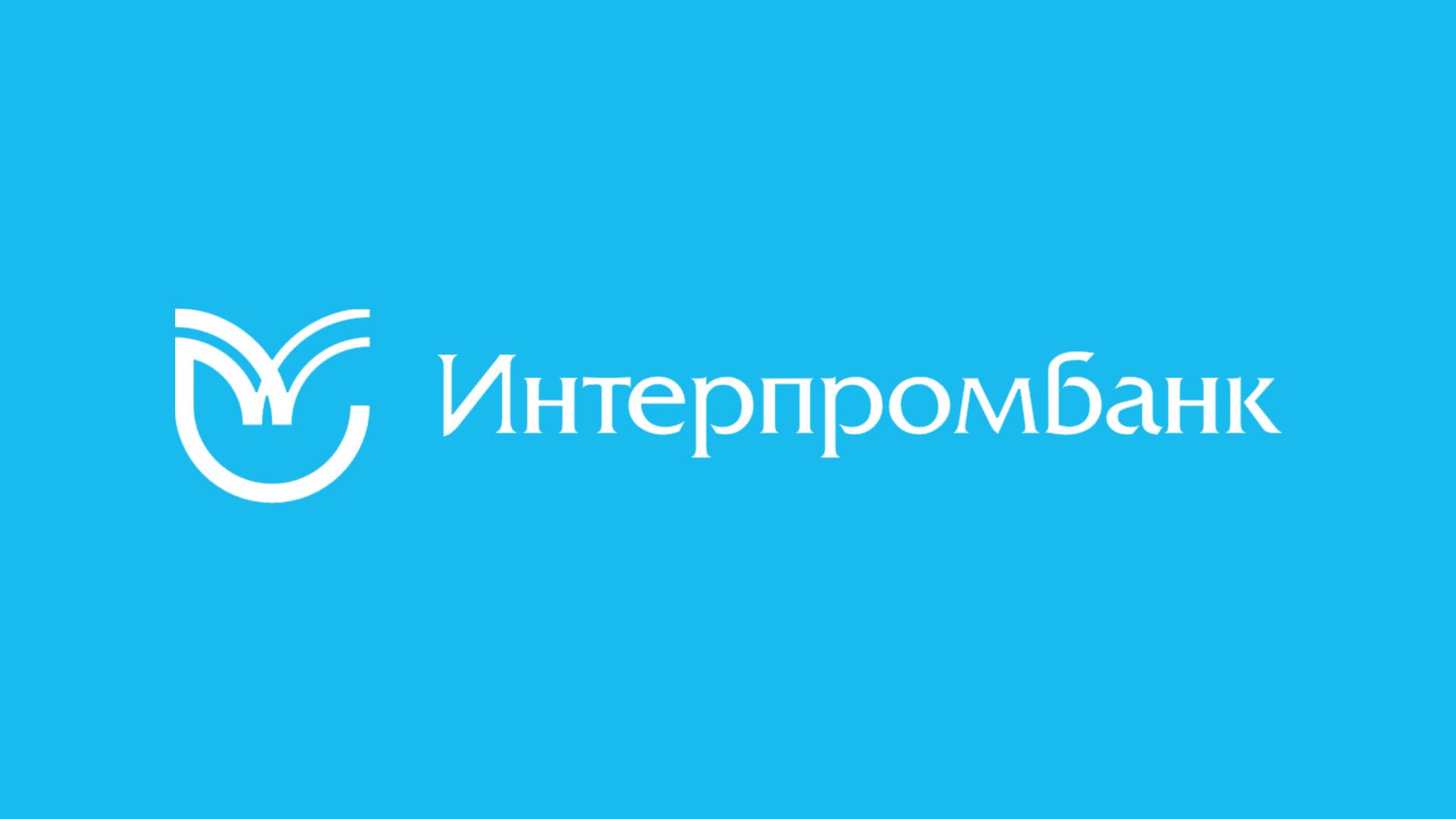 kredit-po-dvum-dokumentam_9