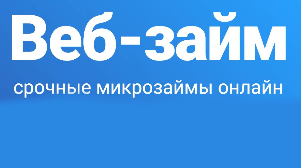 kredit-s-19-let_24