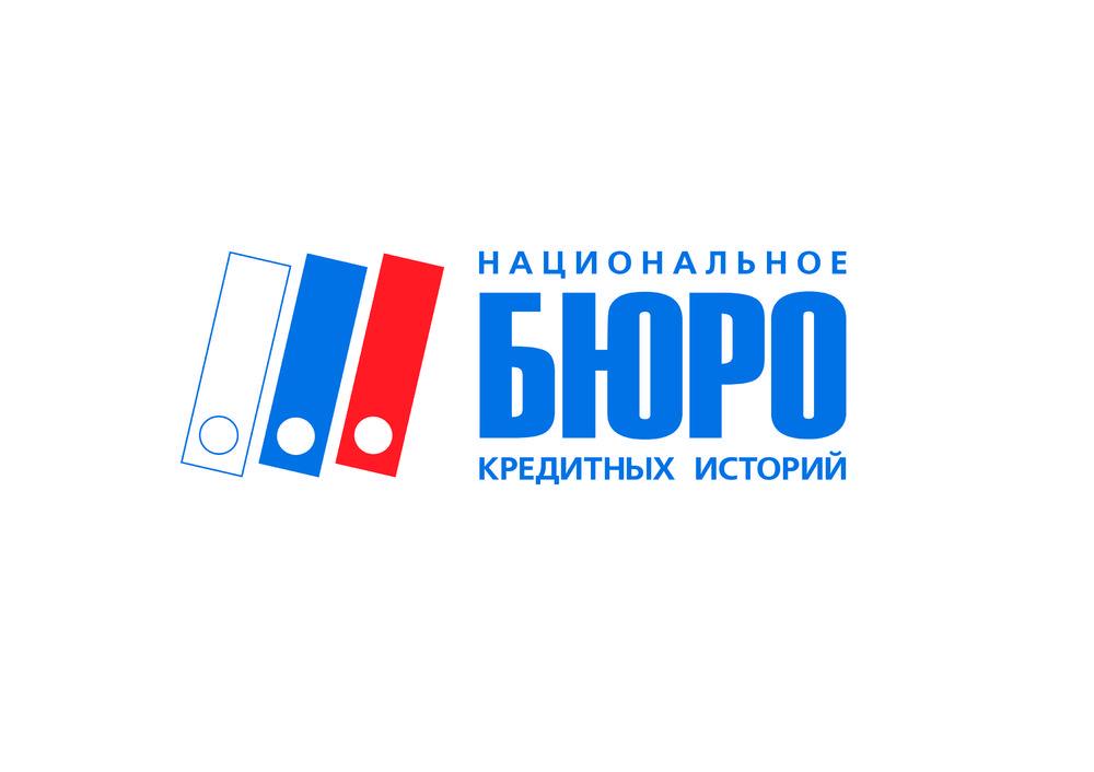 kreditnaya-istoriya-gosuslugi_20
