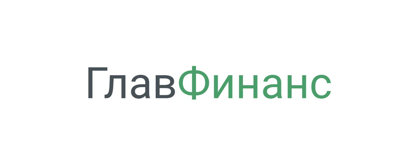 maloizvestnye-mfo-predostavlyayushhie-zajmy-onlajn-bez-otkaza_16
