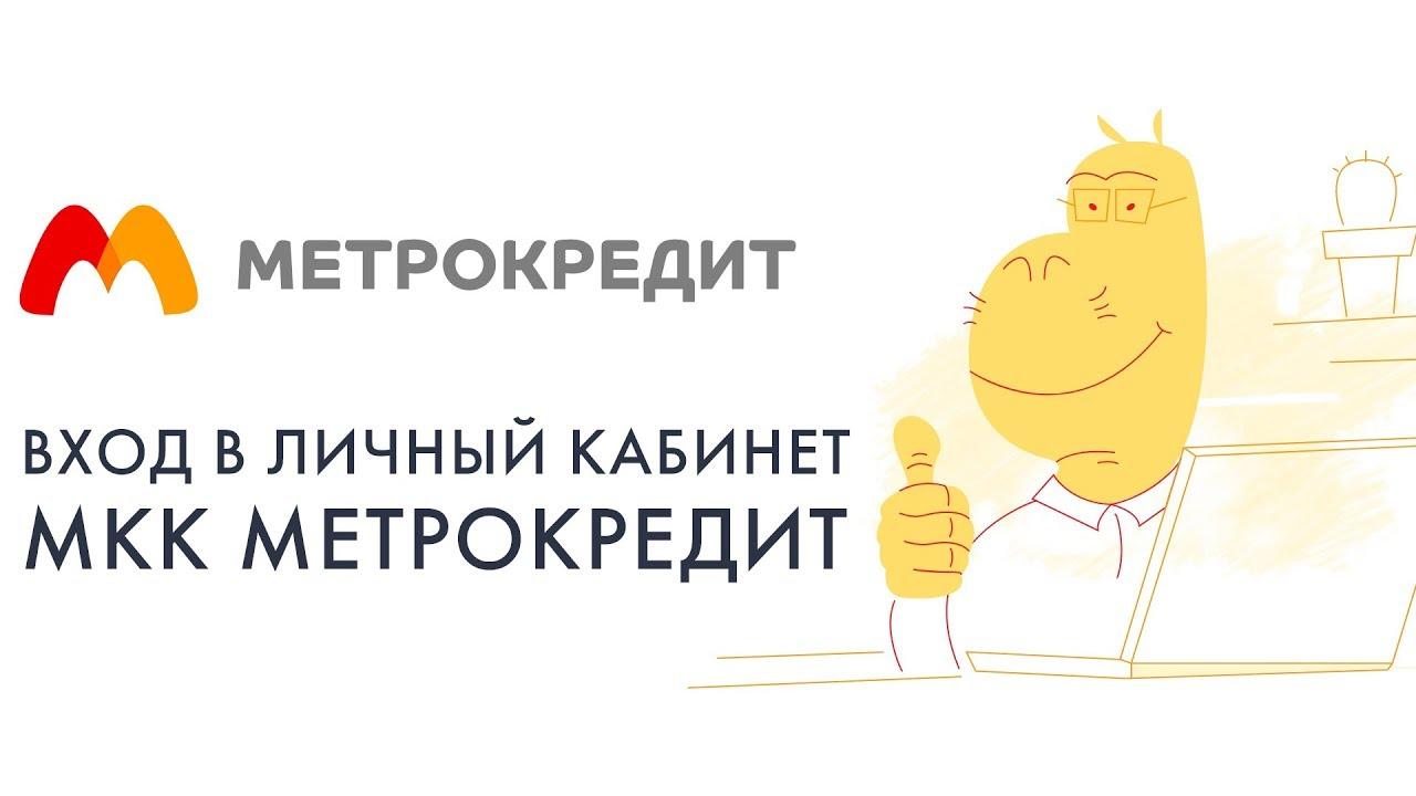 maloizvestnye-mfo-predostavlyayushhie-zajmy-onlajn-bez-otkaza_7
