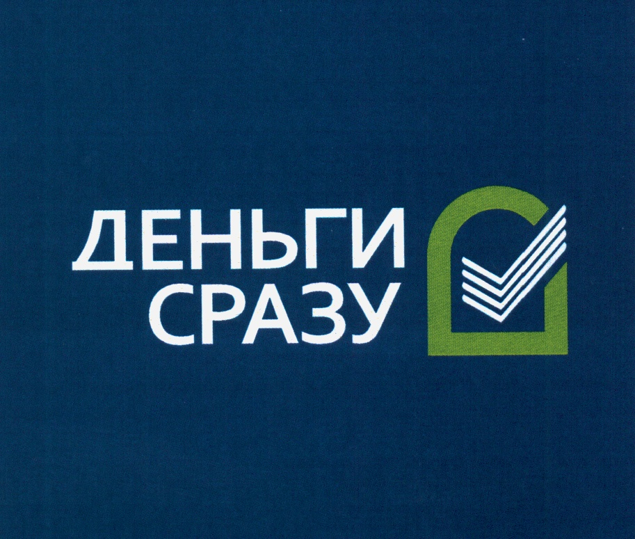 novye-onlajn-zajmy-na-kartu_14