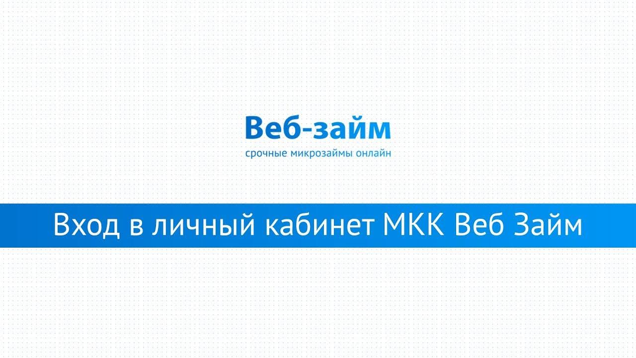 novye-onlajn-zajmy-na-kartu_21