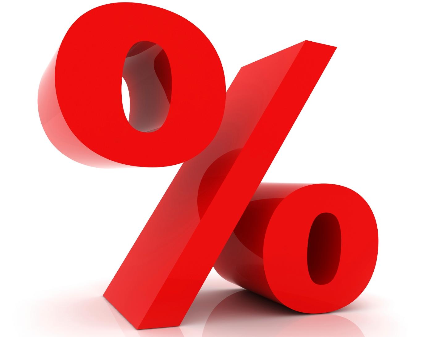 raschet-procentov-po-zajmu_3