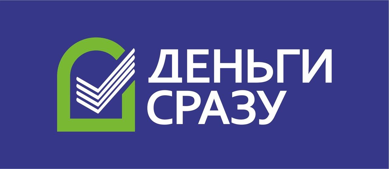 refinansirovanie-mikrozajmov_17