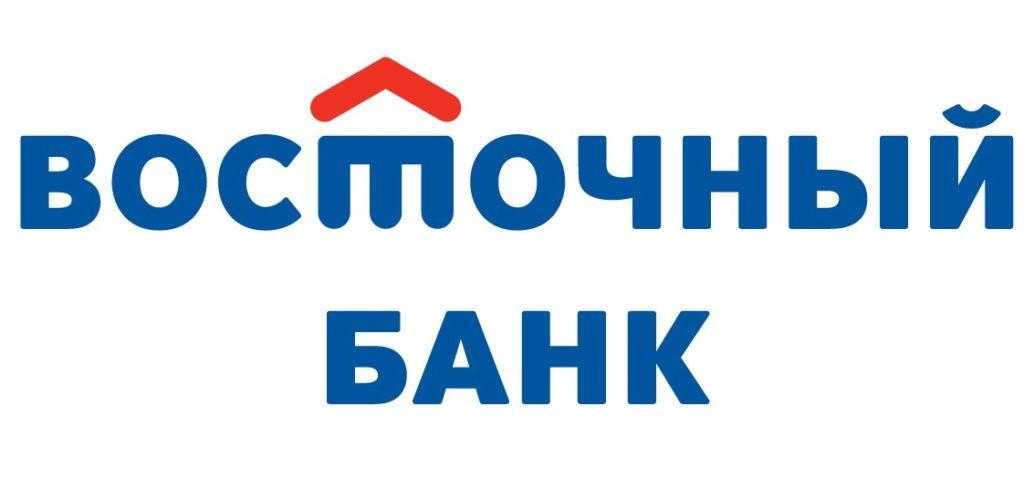 samyj-nizkij-potrebitelskij-kredit_20