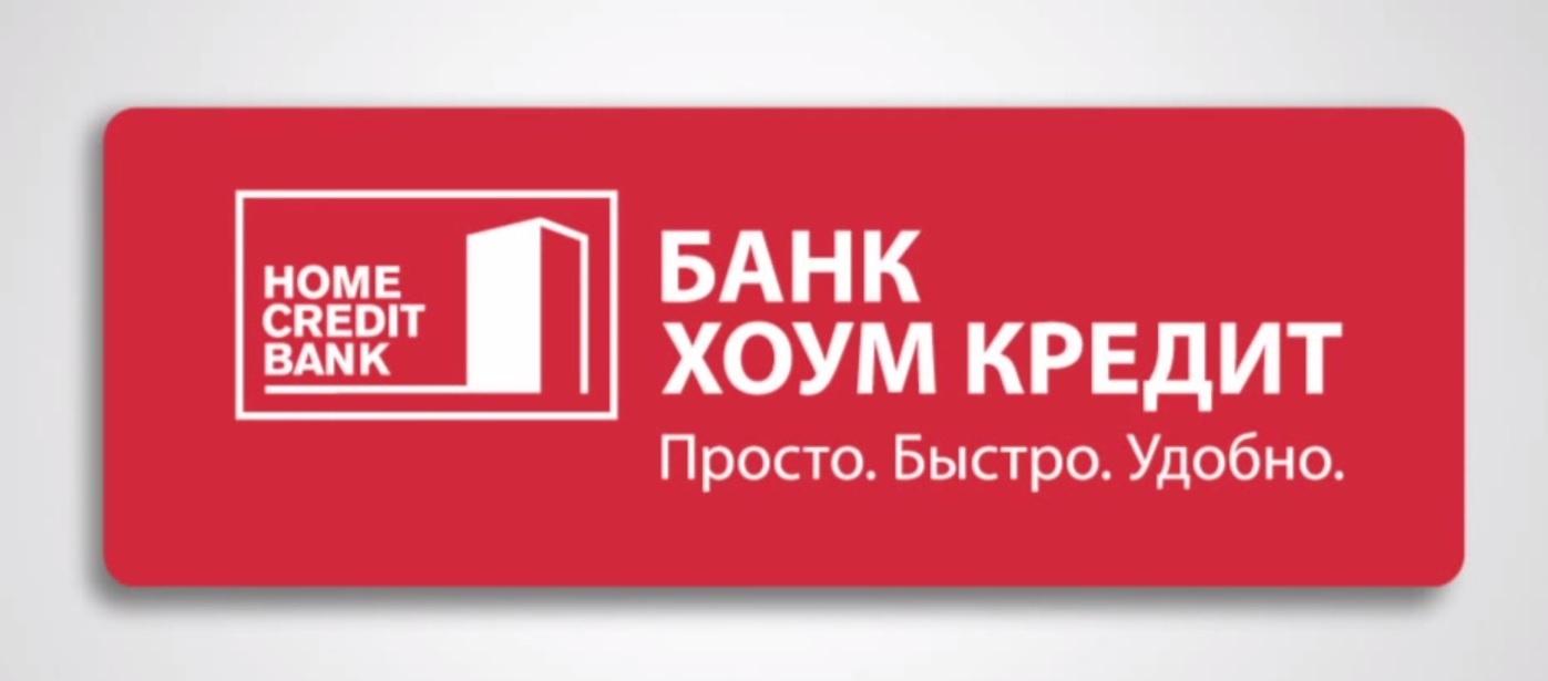 samyj-nizkij-potrebitelskij-kredit_8
