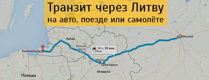 vyezd-za-granicu-s-dolgami-cherez-belorussiyu_5