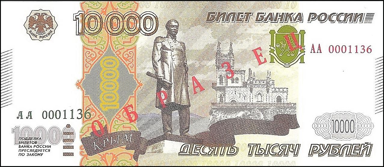 zajm-10000_