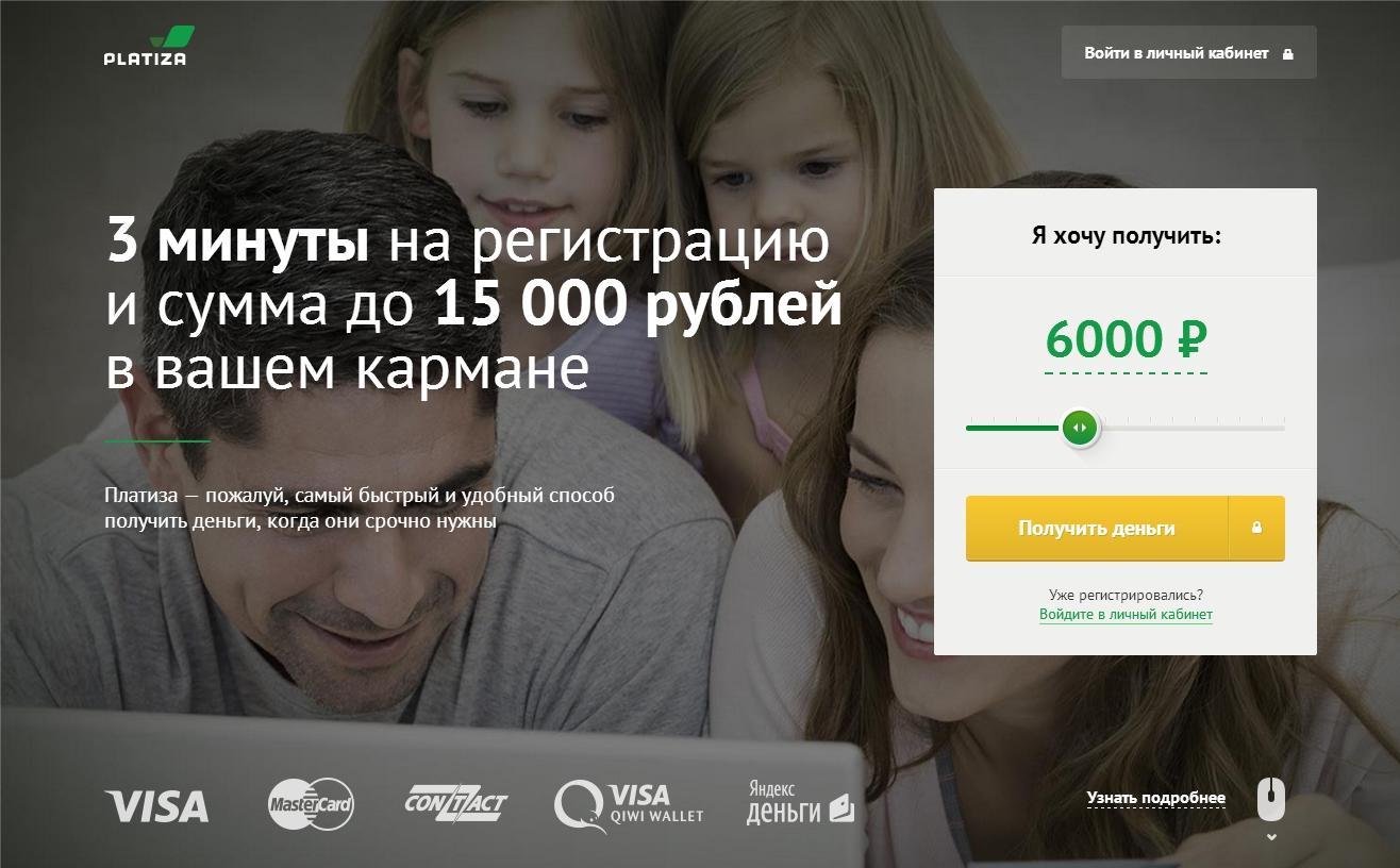 zajm-10000_16