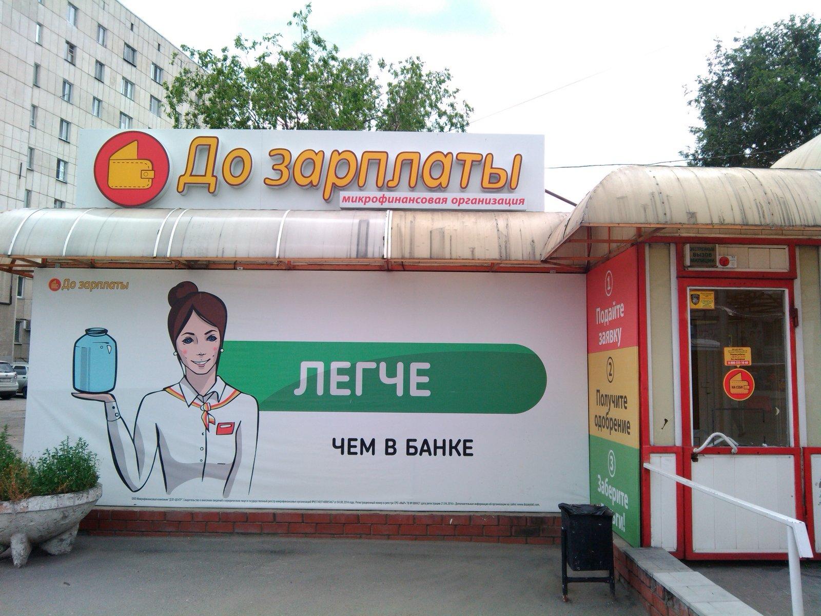 zajm-10000_21