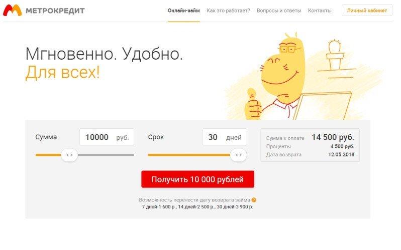 zajm-10000_22