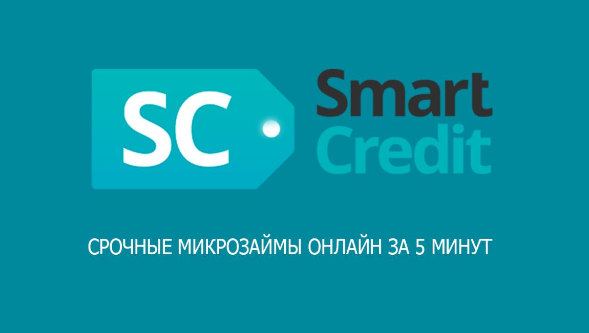 zajm-500-rublej-na-kivi-koshelek_11