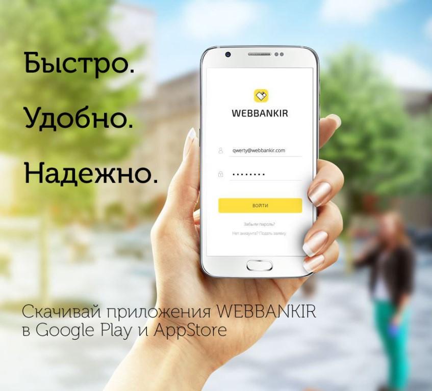 zajm-500-rublej-na-kivi-koshelek_15