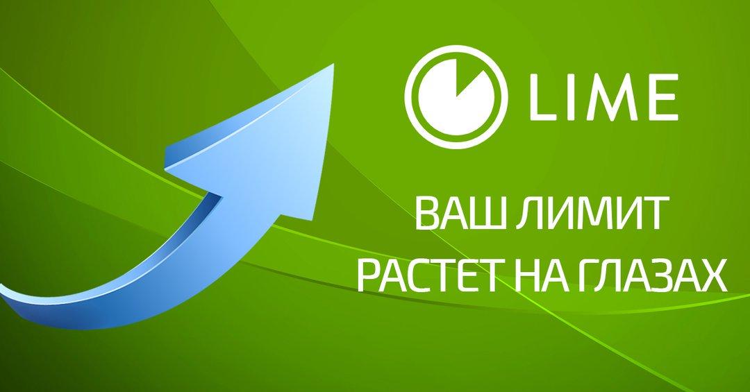 zajm-500-rublej-na-kivi-koshelek_18