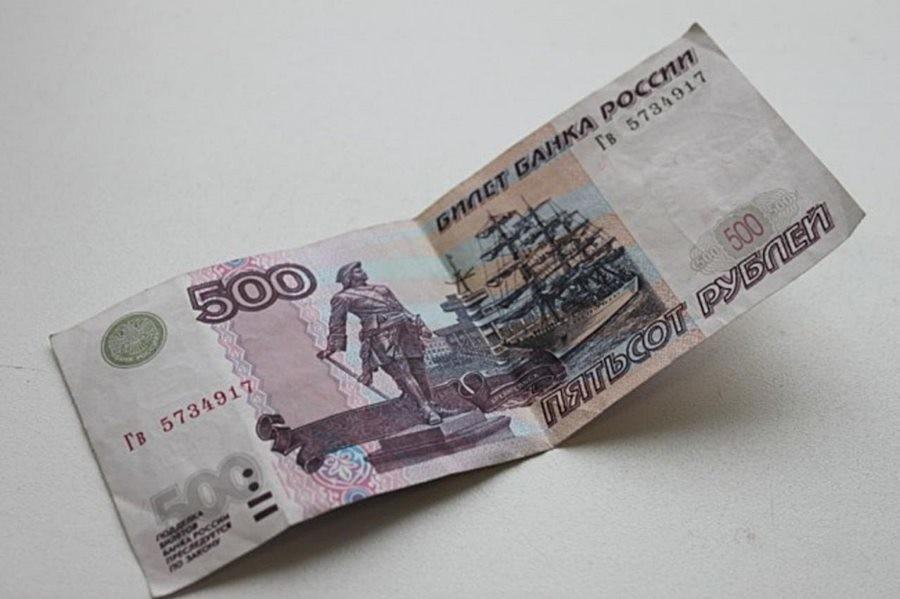 zajm-500-rublej-na-kivi-koshelek_8