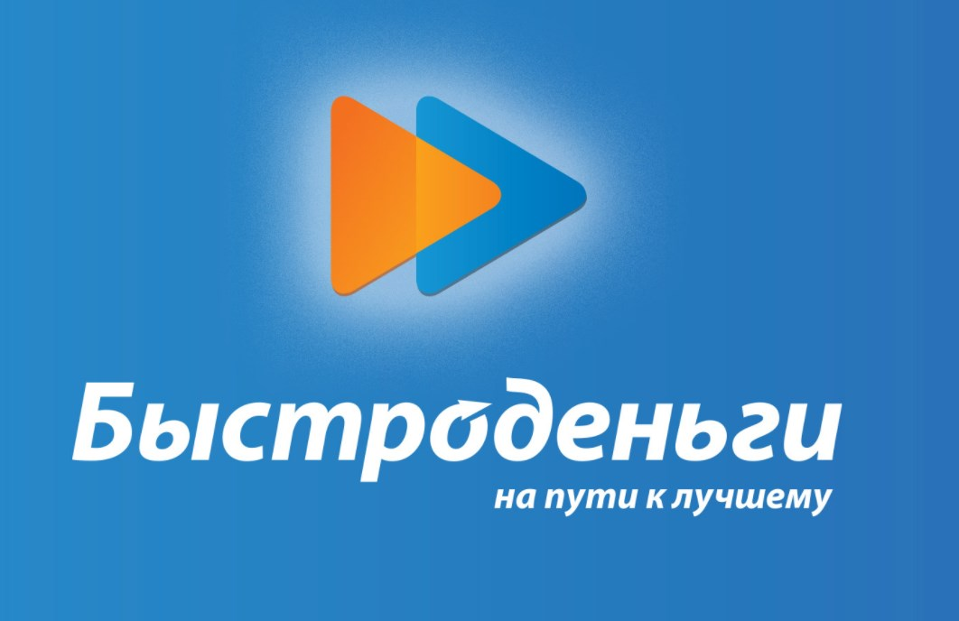 zajm-bez-procentov_7