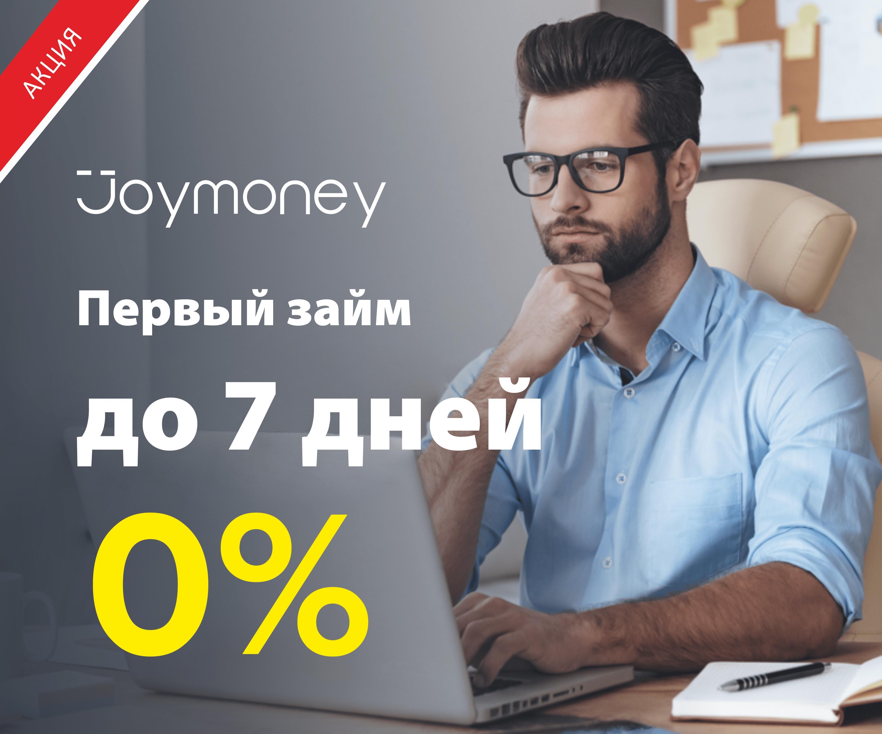 zajm-bez-procentov_8