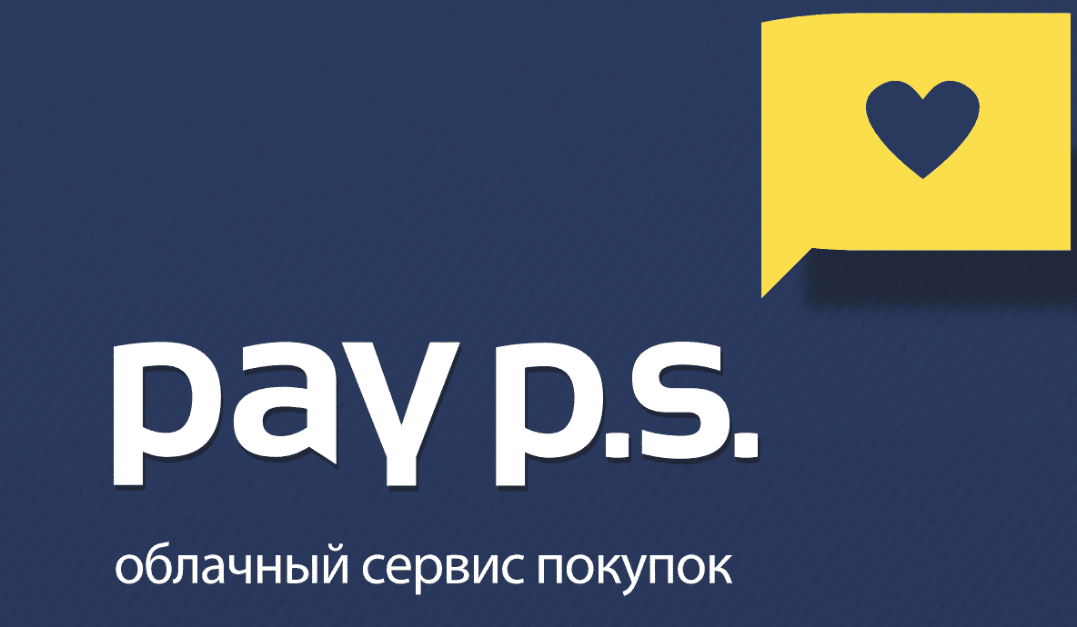 zajm-bez-procentov_9