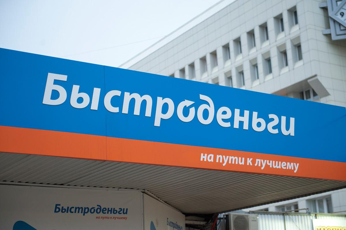 zajm-dlya-ispravleniya-kreditnoj-istorii_10