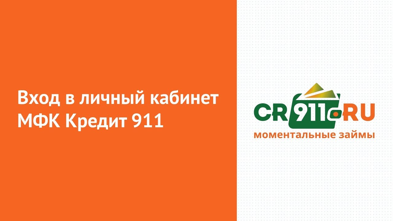 zajm-dlya-ispravleniya-kreditnoj-istorii_17