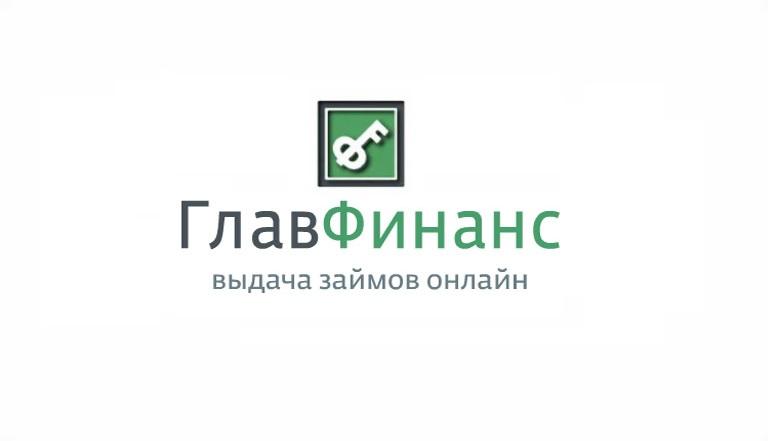zajm-dlya-ispravleniya-kreditnoj-istorii_23