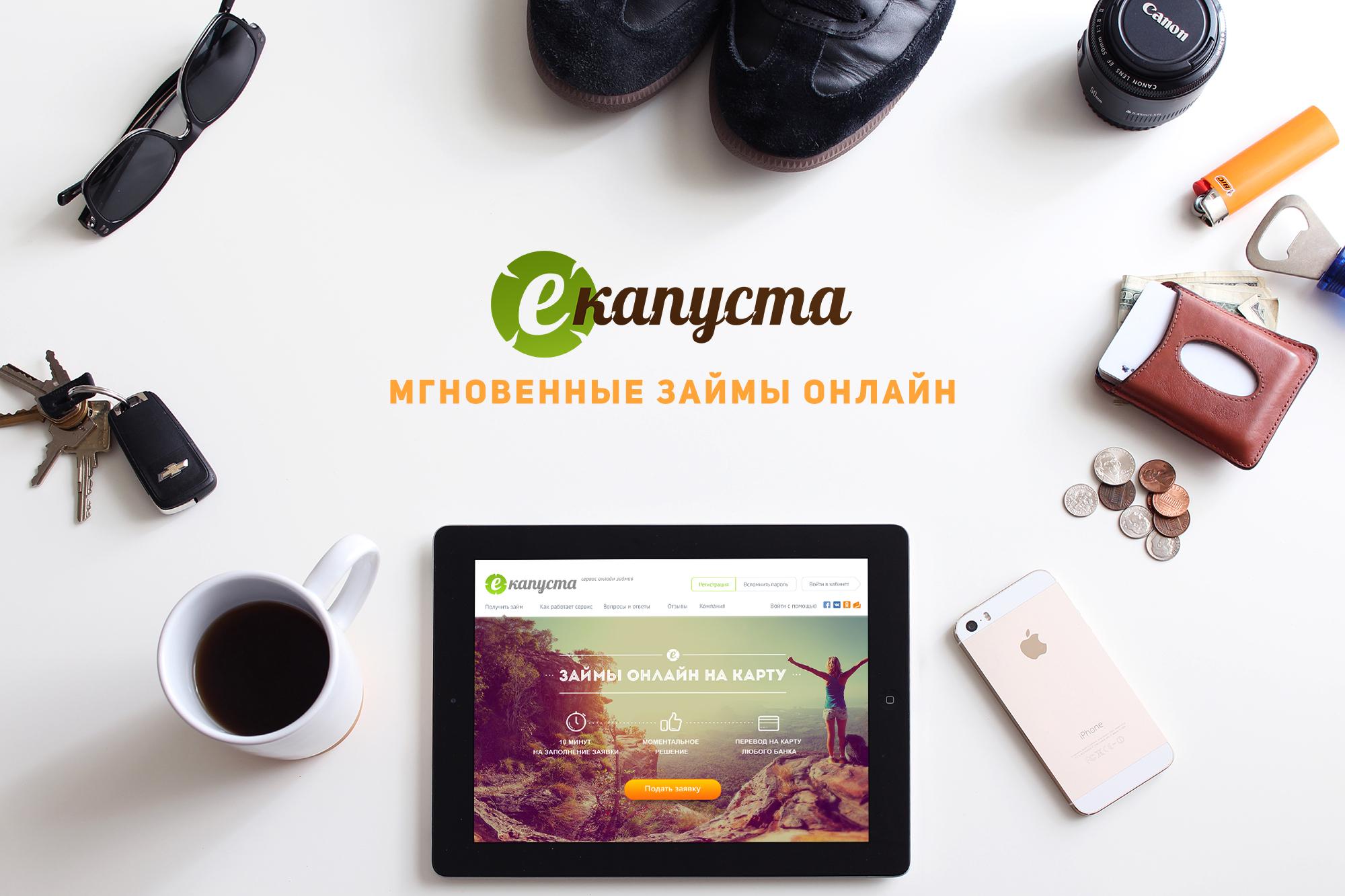 zajm-dlya-ispravleniya-kreditnoj-istorii_9