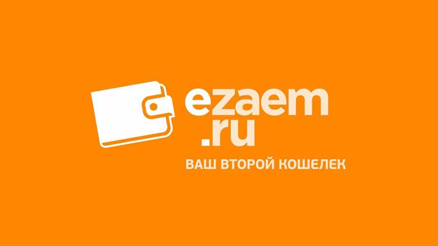 zajm-pervyj-bez-procentov_21