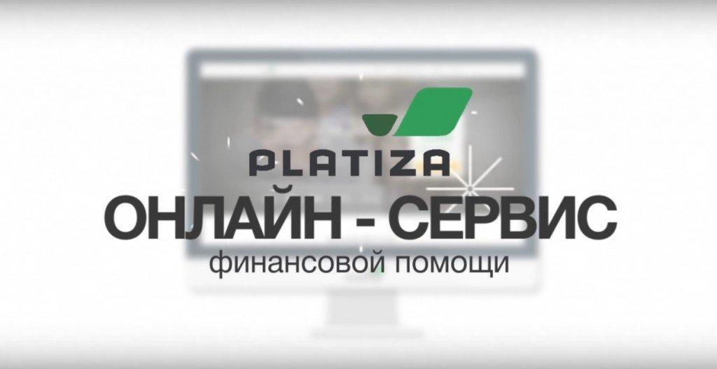 zajm-platiza_1