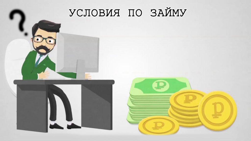 zajm-platiza_4