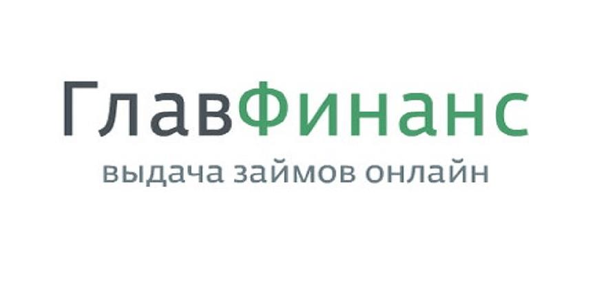 zajmy-avtomaticheskie_11