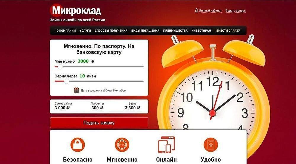 zajmy-avtomaticheskie_17