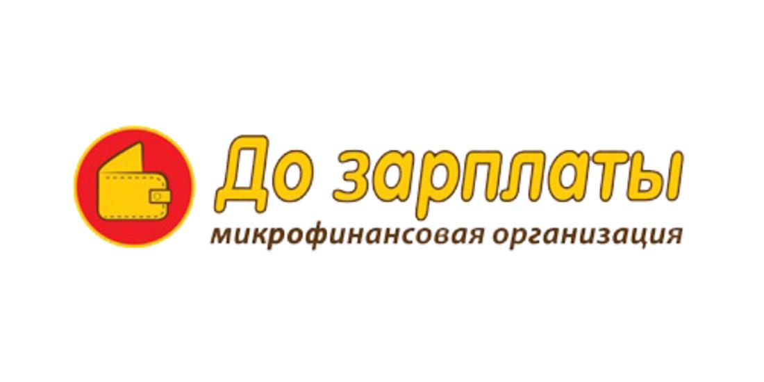 zajmy-avtomaticheskie_22