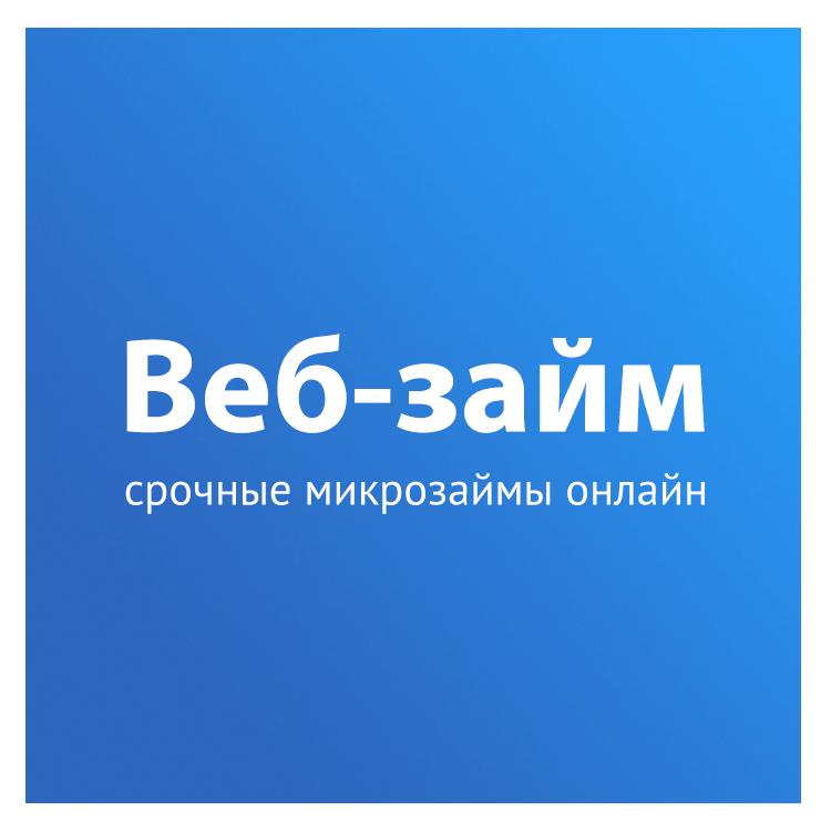 zajmy-avtomaticheskie_24