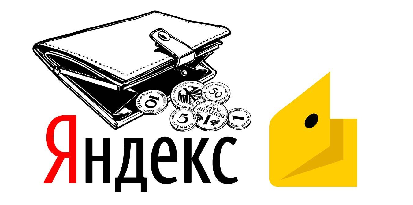 zajmy-na-elektronnye-koshelki-cherez-internet-mgnovenno_19