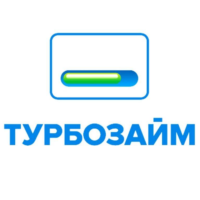zajmy-na-elektronnye-koshelki-cherez-internet-mgnovenno_25