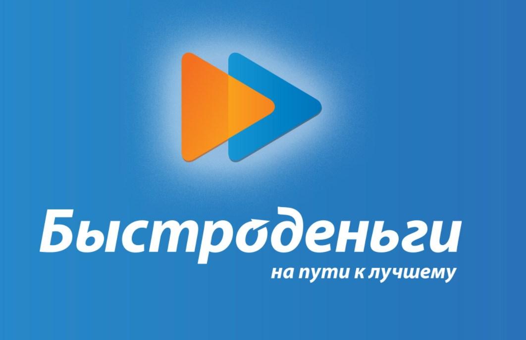 zajmy-na-elektronnye-koshelki-cherez-internet-mgnovenno_28