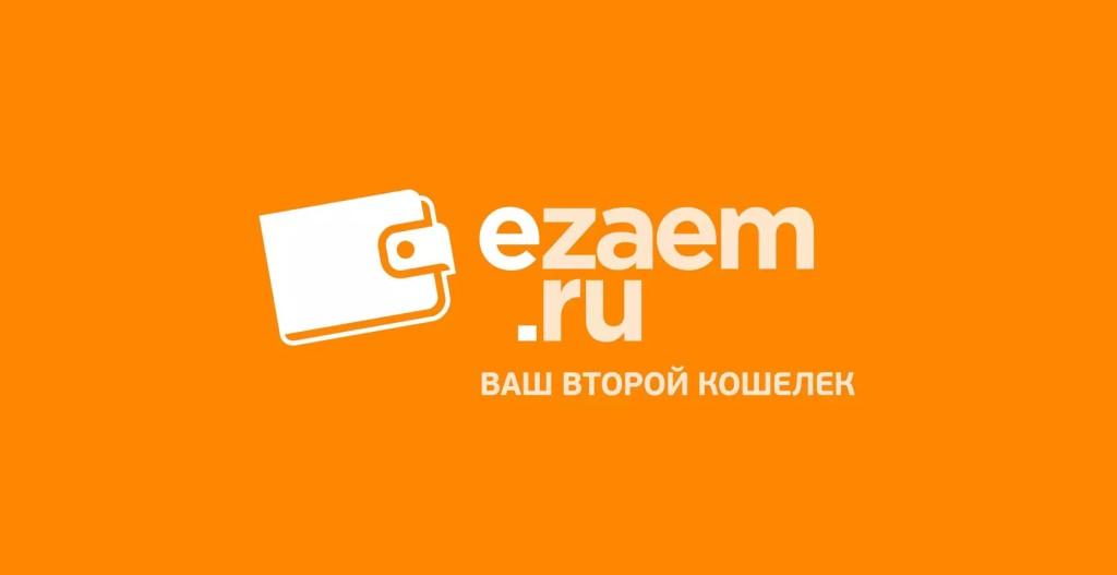 zajmy-na-elektronnye-koshelki-cherez-internet-mgnovenno_29