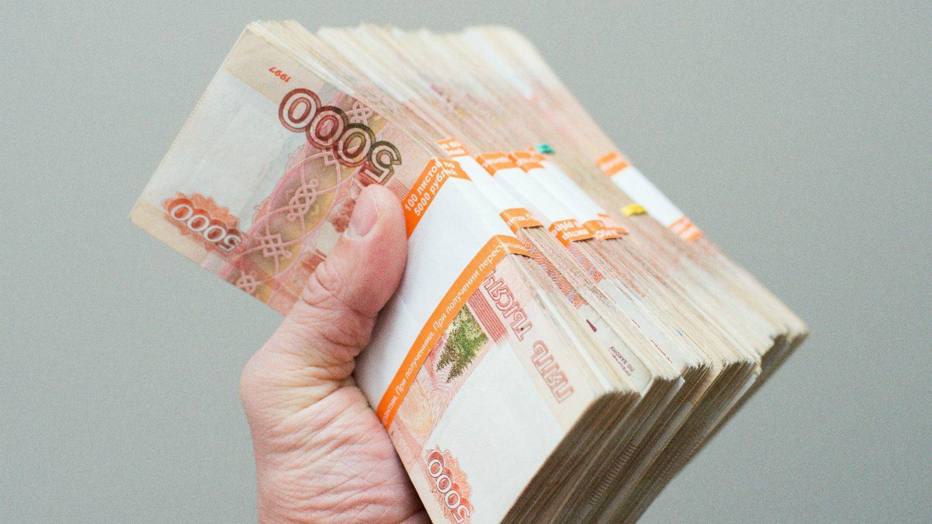 kredit-3-mln-rublej_8