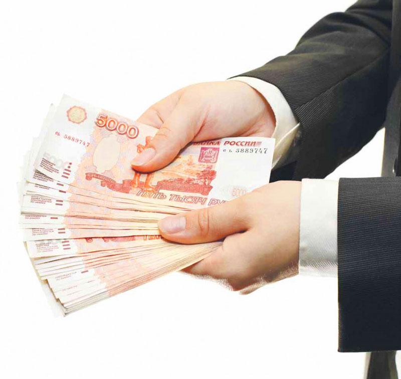 kredit-3-mln-rublej_9