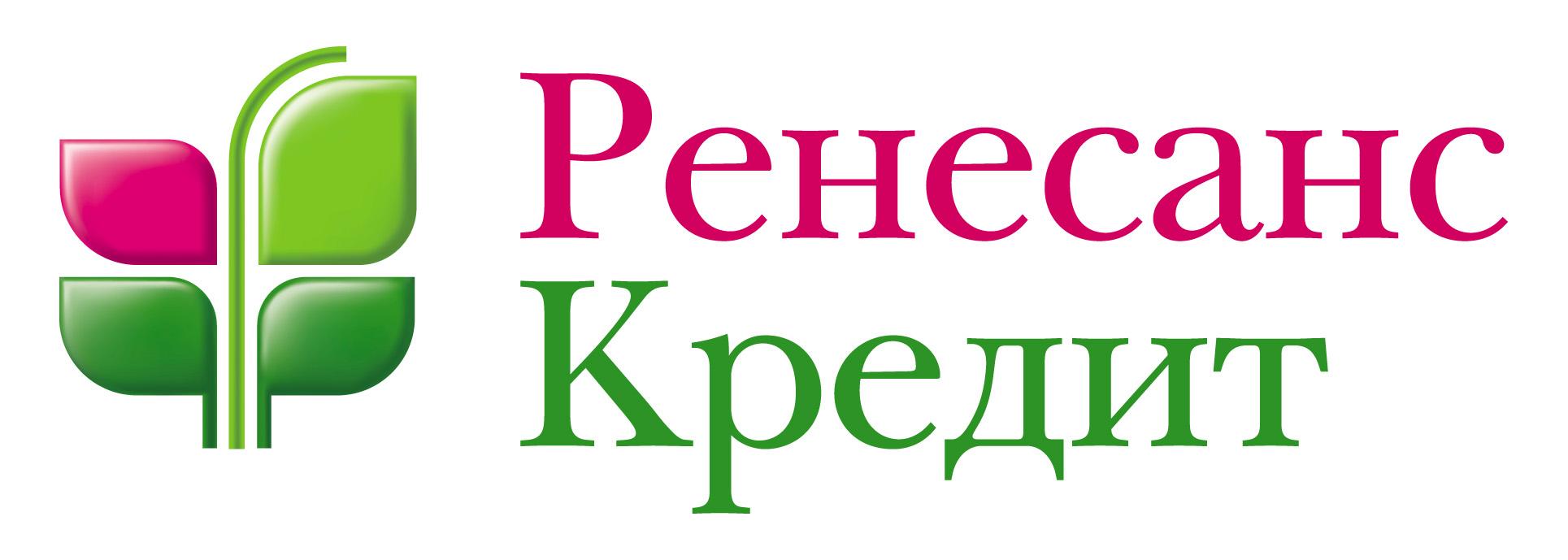 kredit-dlya-pensionerov-s-nizkoj-procentnoj-stavkoj_10