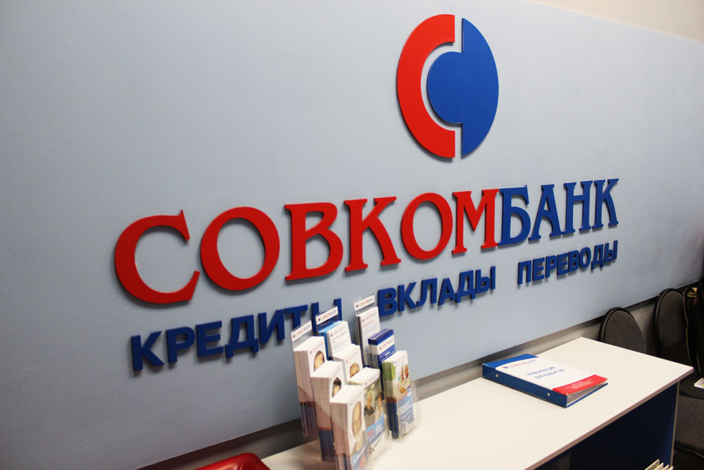 kredit-dlya-pensionerov-s-nizkoj-procentnoj-stavkoj_12