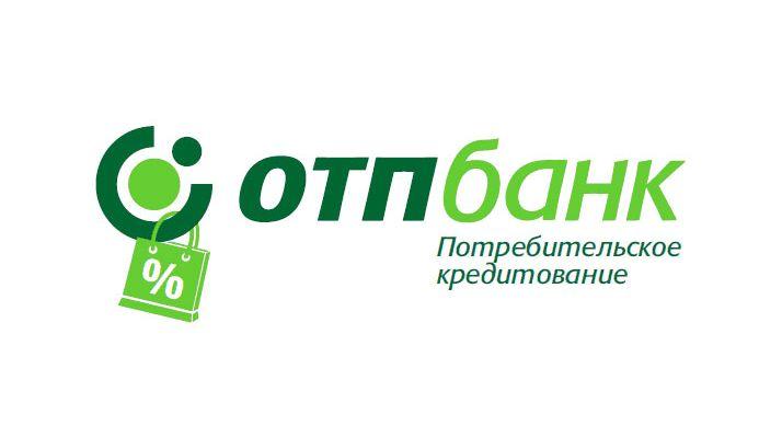kredit-dlya-pensionerov-s-nizkoj-procentnoj-stavkoj_14