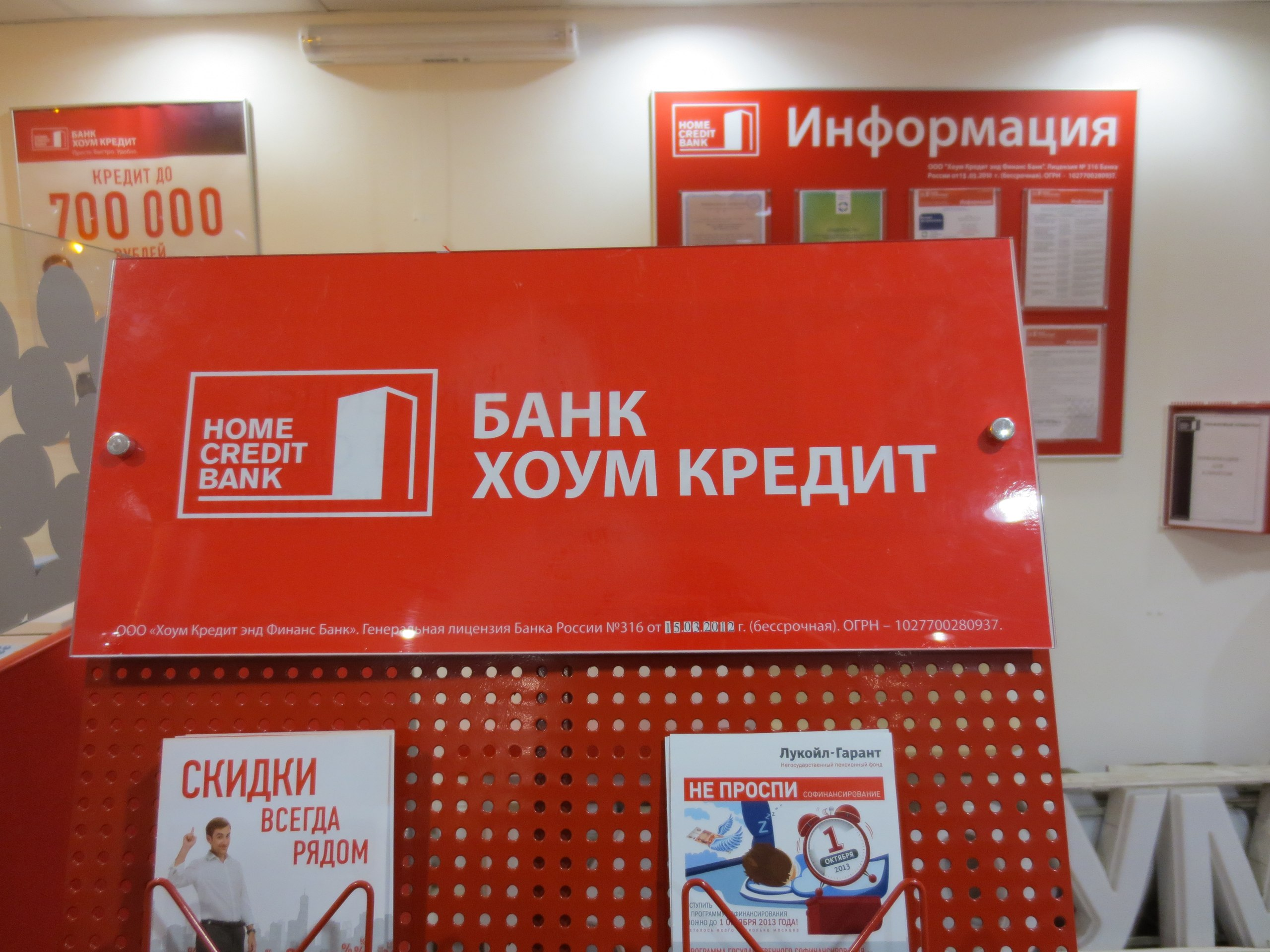 kredit-dlya-pensionerov-s-nizkoj-procentnoj-stavkoj_15