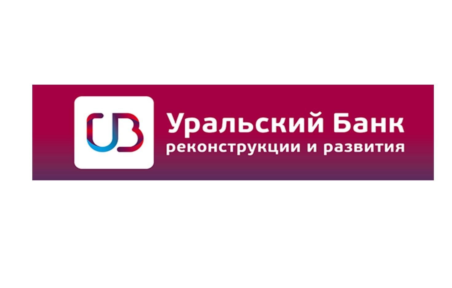 kredit-dlya-pensionerov-s-nizkoj-procentnoj-stavkoj_9