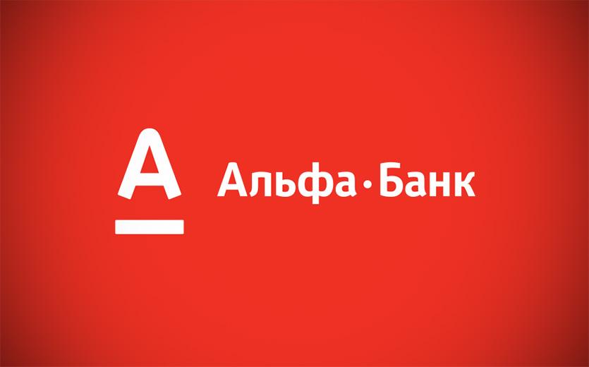 kredit-na-5-let_7