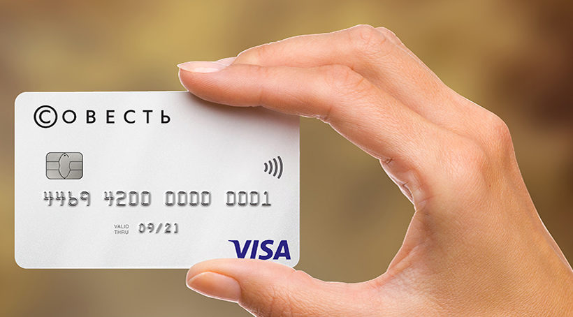 kreditnaya-karta-120-dnej-bez-procentov_9