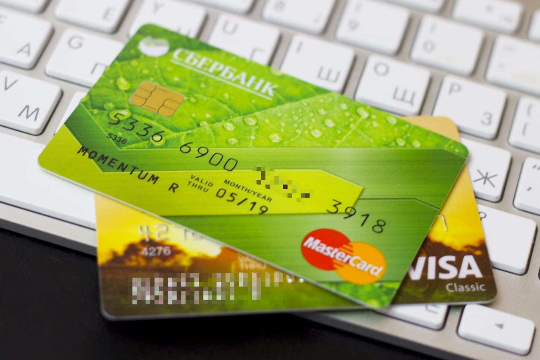 kreditnaya-karta-momentum-sberbank_11