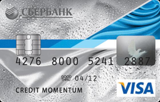 kreditnaya-karta-momentum-sberbank_2