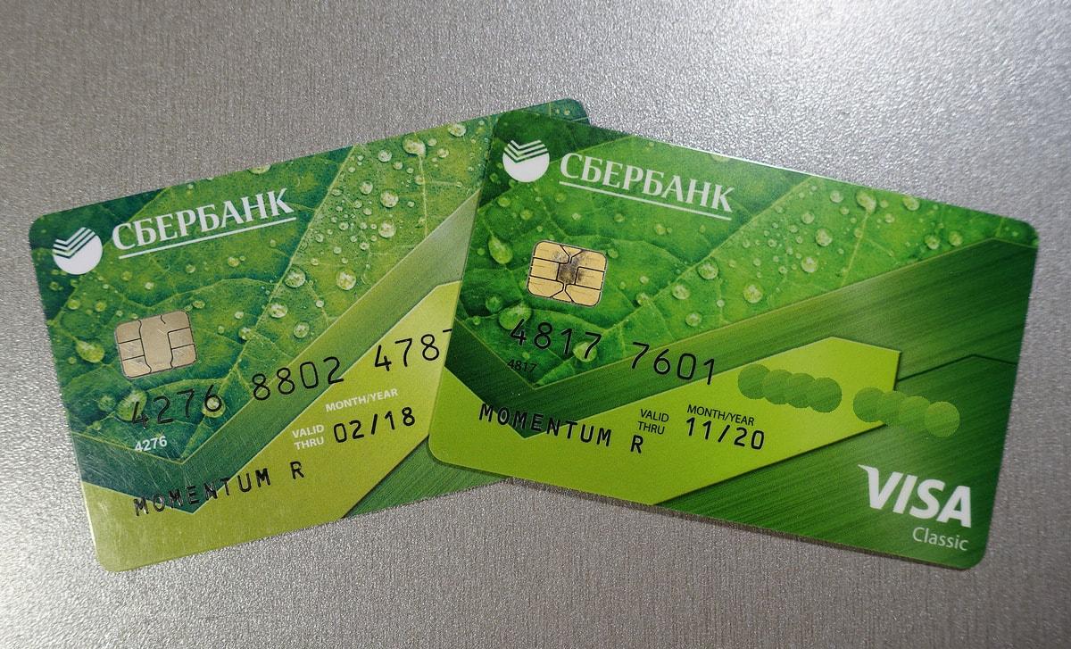 kreditnaya-karta-momentum-sberbank_4
